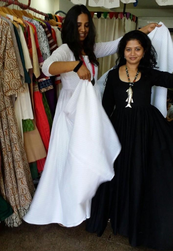 Geetanjali Gondhale